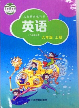 (牛津上海版三起)小学六年级-上册-英语同步课文听力图片
