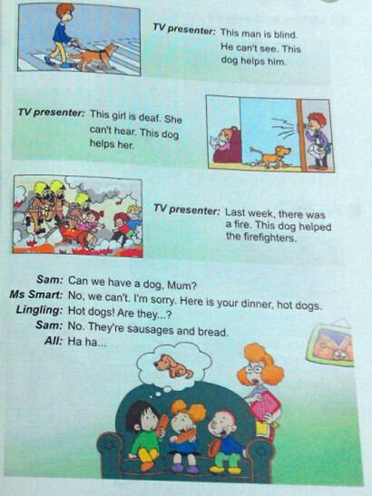 (外研版三起)小学五年级-上册-英语同步课文听力