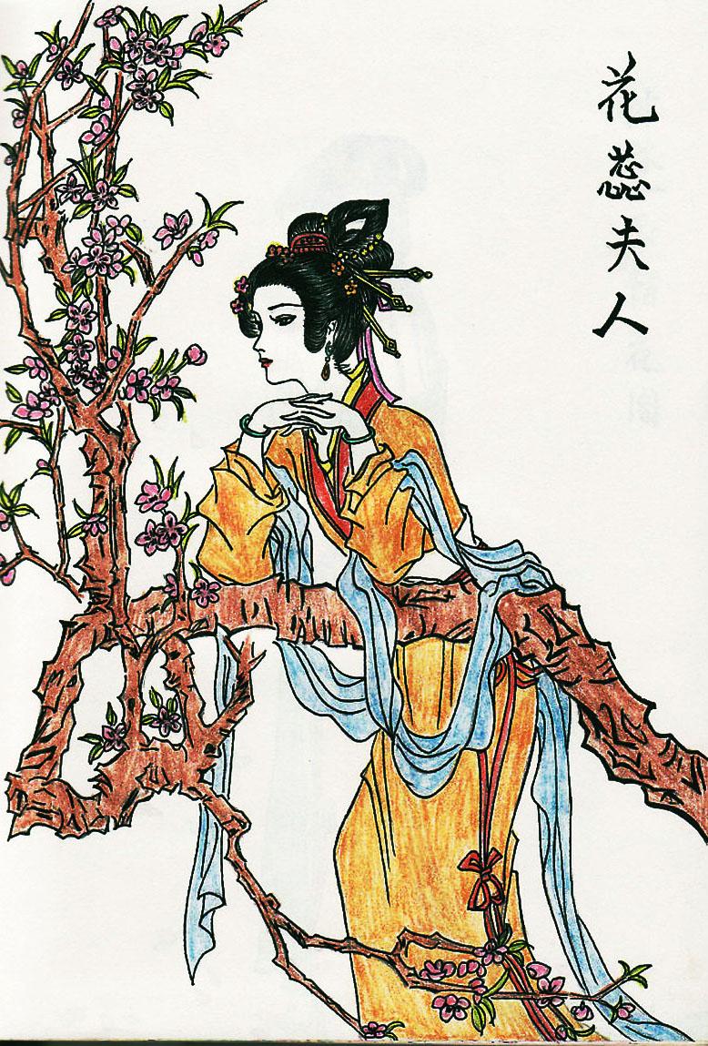 古代公主彩色简笔画