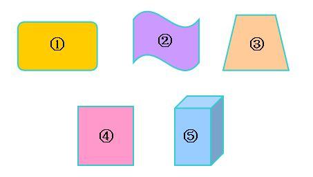 都是四边形的是()