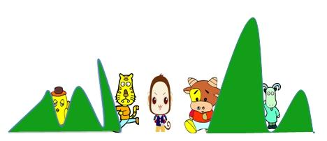 小动物排队,小猴子从前面数是第14个