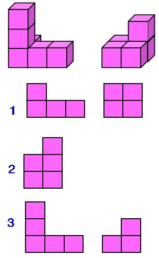 观察两个物体的组合(10)