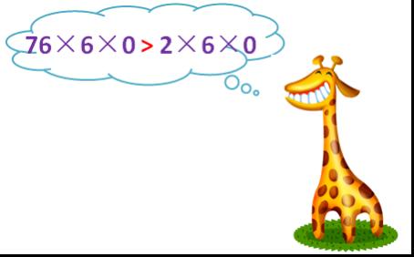 数学动态ppt模板