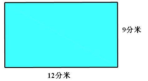 长方形的周长和正方形的周长(15)